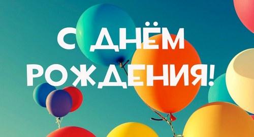 https://stihovarenie.ru/cards/id1-otkrytki_stihovarenie.jpg